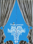 Concert Tour 2000 Blue PAMPHLET